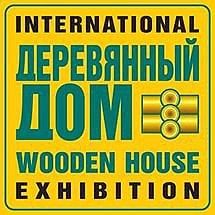 вебасист приглашаем на выставку деревянный дом 2017